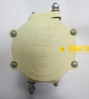 КСТ-М5-67 коробка - 26081