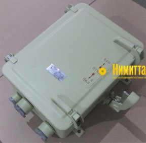 ЯПВ 313-2 ОМ5  100А - 14763