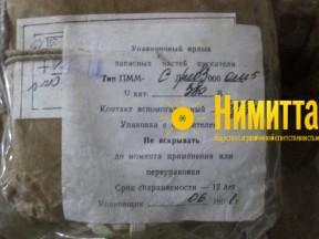 ЗИП к пускателю ПММ-С-Д реверс.3000 ОМ5 380В 4з2р - 30404