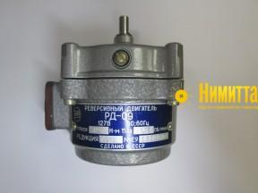 РД-09 редукция 1/670 двигатель реверсивный - 28604
