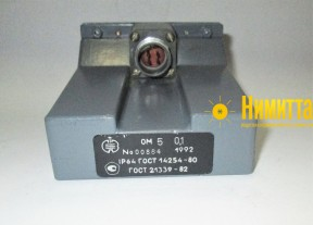 ТЭ-Д  ОМ5  1-10000 рад/мин  кл.0,1  24В - 18246