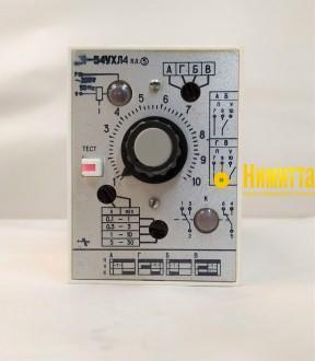 ВЛ 54  0,1-30сек/0,1-30мин  ~220В 50Гц - 14266