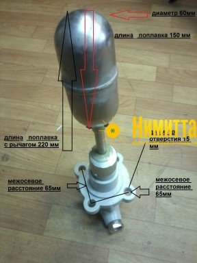 Аналог реле поплавкового РПМ-1 (CPM-4 LS ) Польша  - 26323