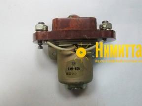 СКМ-600 - 15779