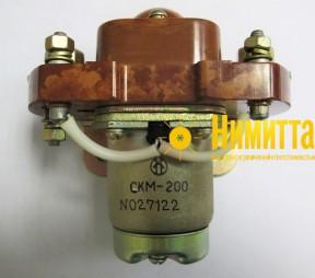 СКМ-200 - 15777